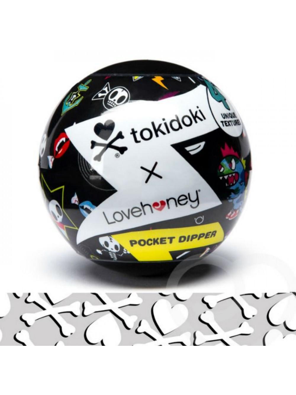 TOKIDOKI TEXTURED PLEASURE CUP CROSSBONES 5060481965033